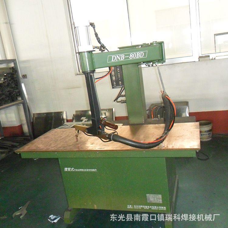 摇摆平台无痕点焊机系列 立式点焊机 碰焊机 排焊机 电阻焊机