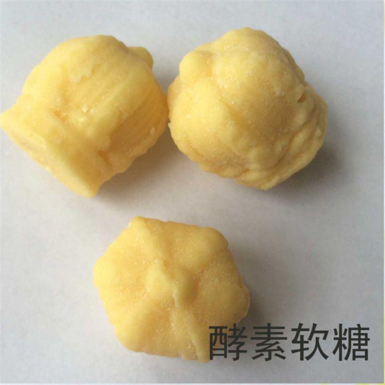 酵素软糖OEM水果味一代益生菌女皇软糖贴牌批棉花糖生贴牌代加工