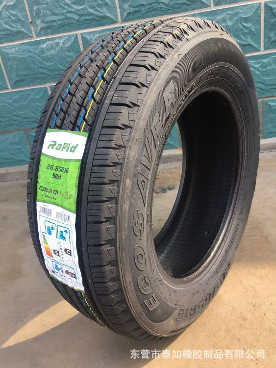 轿车轮胎 厂家直销批发半钢子无线轮胎215/65R16舒适型轮胎