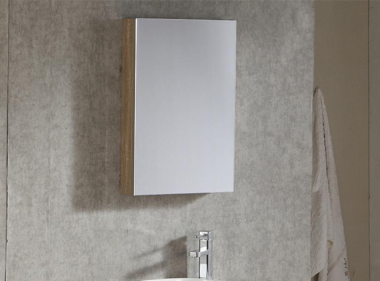 1015棕色浴室柜挂墙浴室柜小尺寸浴室柜
