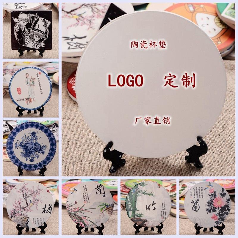 创意陶瓷杯垫定做热转印陶瓷隔热垫防滑吸水杯垫餐垫支持LOGO定制