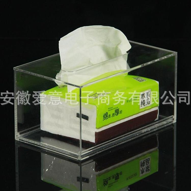 广告纸巾盒厂家定制饭店抽纸盒 长方形餐巾纸盒透明有机玻璃盒子
