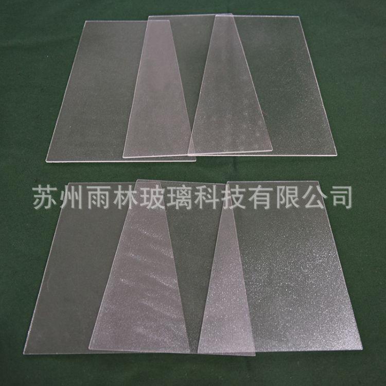 厂家直销白玻璃 定做白玻璃原片 耐热浮法玻璃 2mm原片玻璃定制