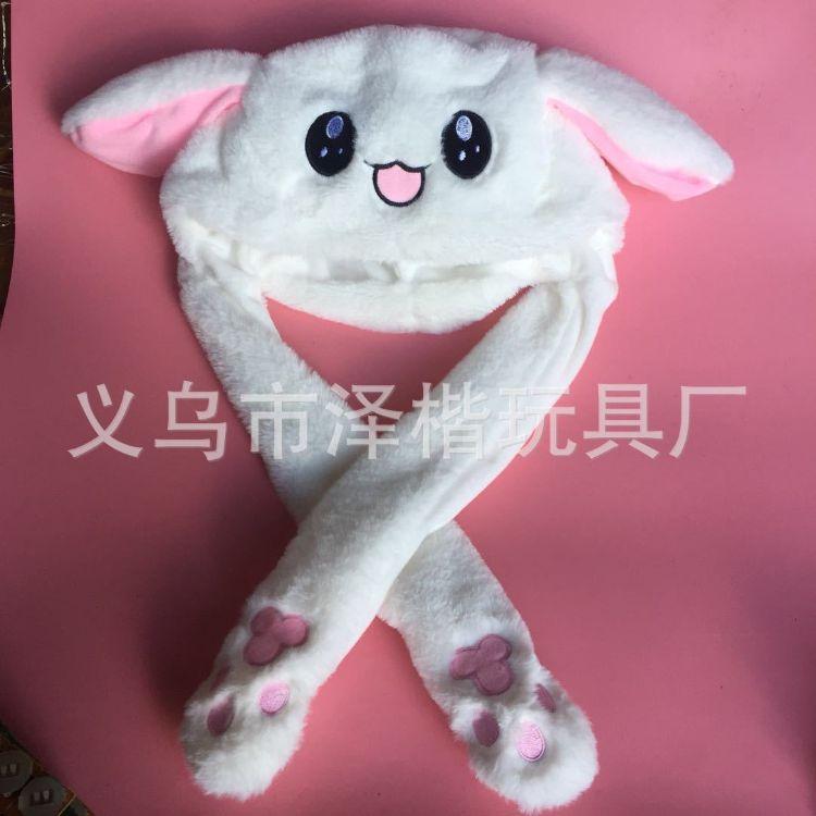 网红抖音兔耳朵帽二次元可爱气囊一捏耳朵会动的兔子帽厂家直销