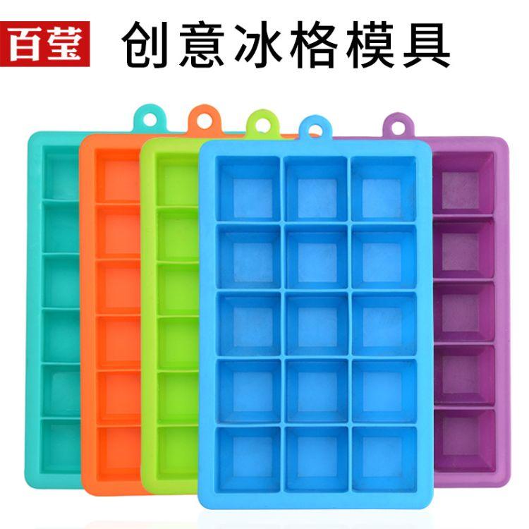 自带冰块创意硅胶冰格模具家用24格方形冰格模具厨房果冻盒批发