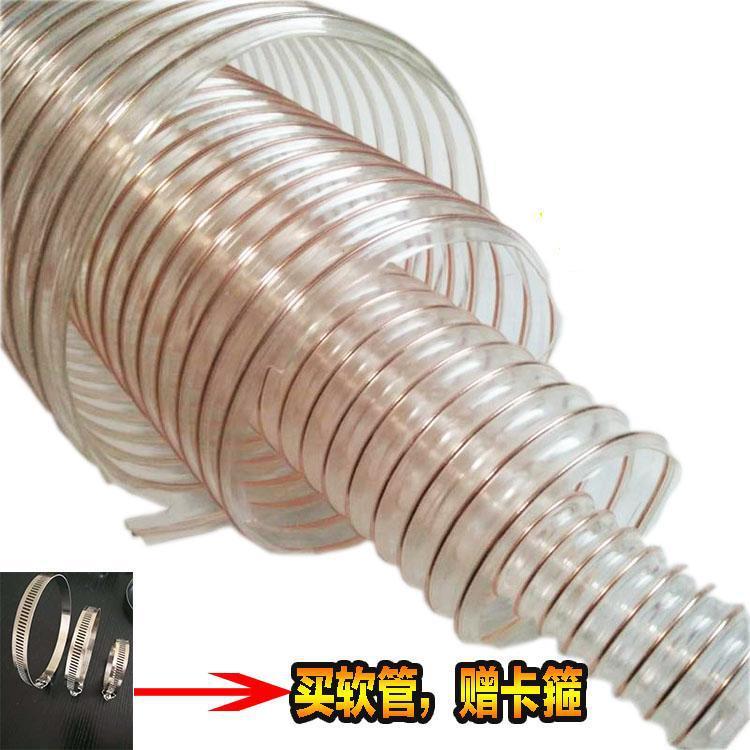 厂家定制 pu聚氨酯通风管150mm 透明钢丝伸缩管螺旋增强吸尘软管