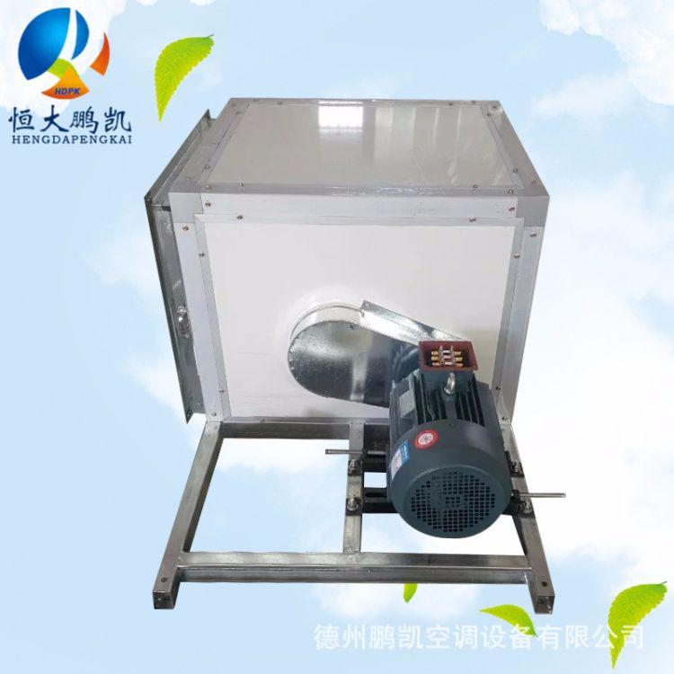 厂家直销 低噪音离心式风机箱 大风量 高中压 柜式箱式风机箱 加