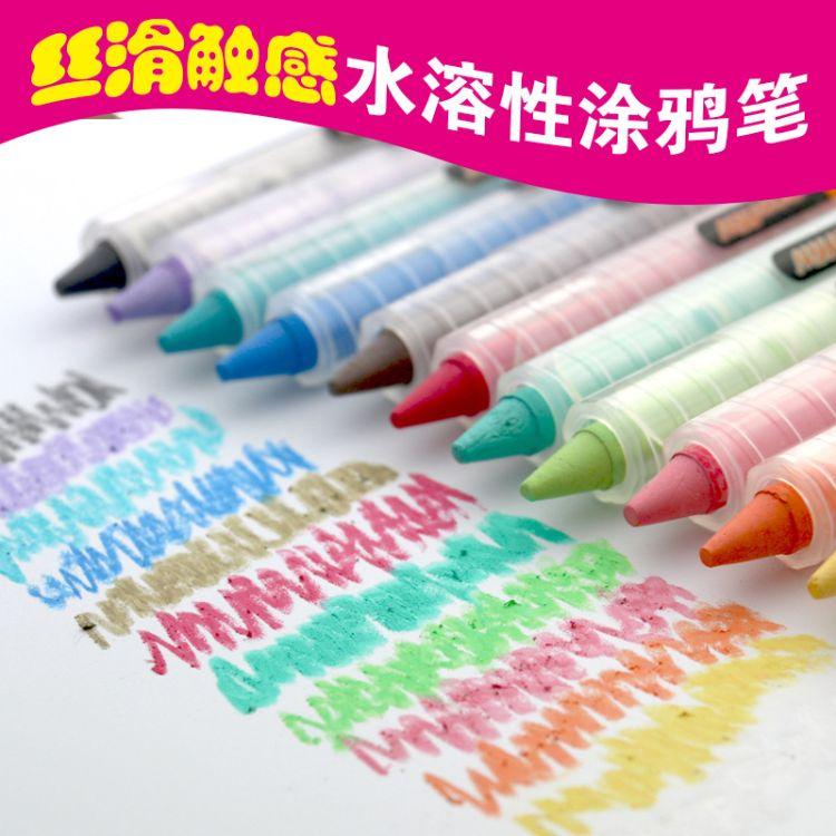 厂家代加工绘画彩色粉笔涂鸦黑板蜡笔 食品级环保绘画水溶性蜡笔