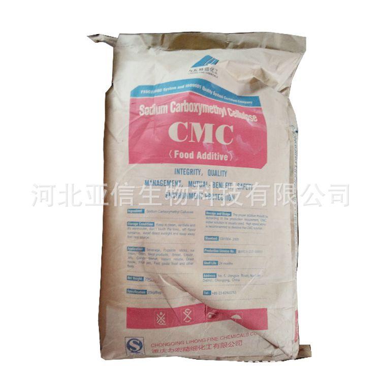羧甲基纤维素钠 CMC 食品级 高粘FVH9 低粘FH9 增稠剂 现货供应