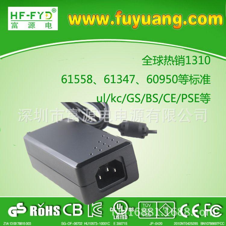 13.5V6.7A电源适配器ul认证,ce认证,pse认证