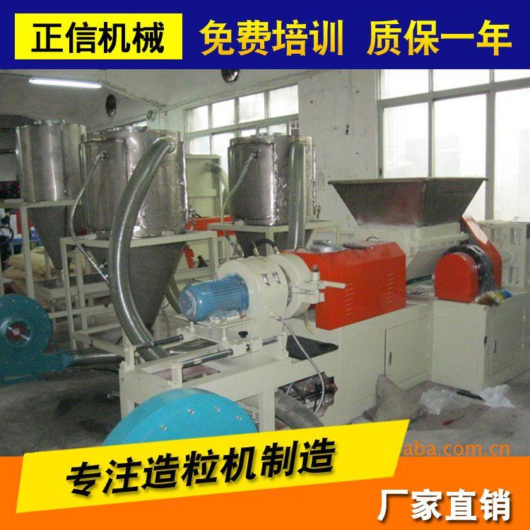 高效TPR密炼式造粒机 TPU塑料造粒机 PVC双节式塑料造粒机