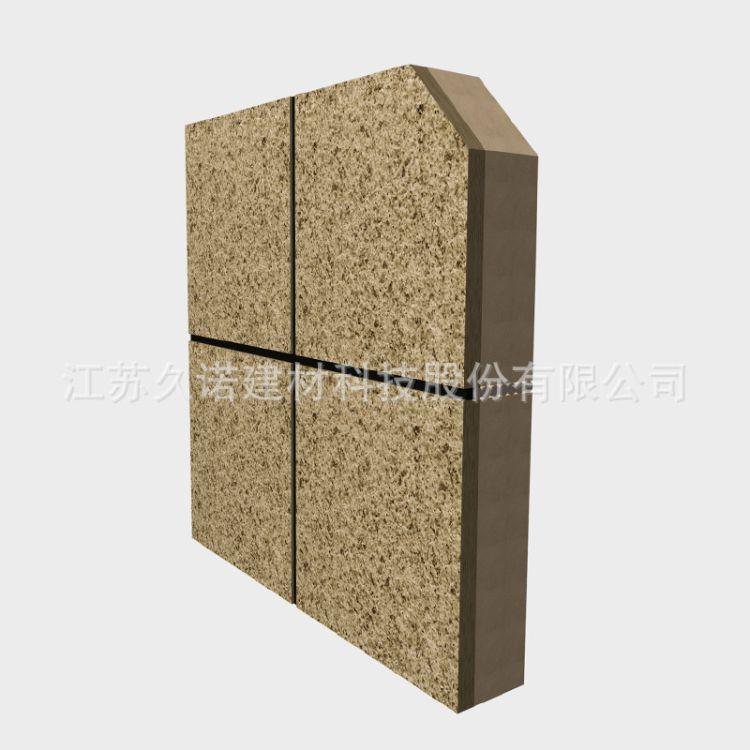 水包水保温装饰一体板 厂家直销 品质保障 质量可靠 规格客户定制