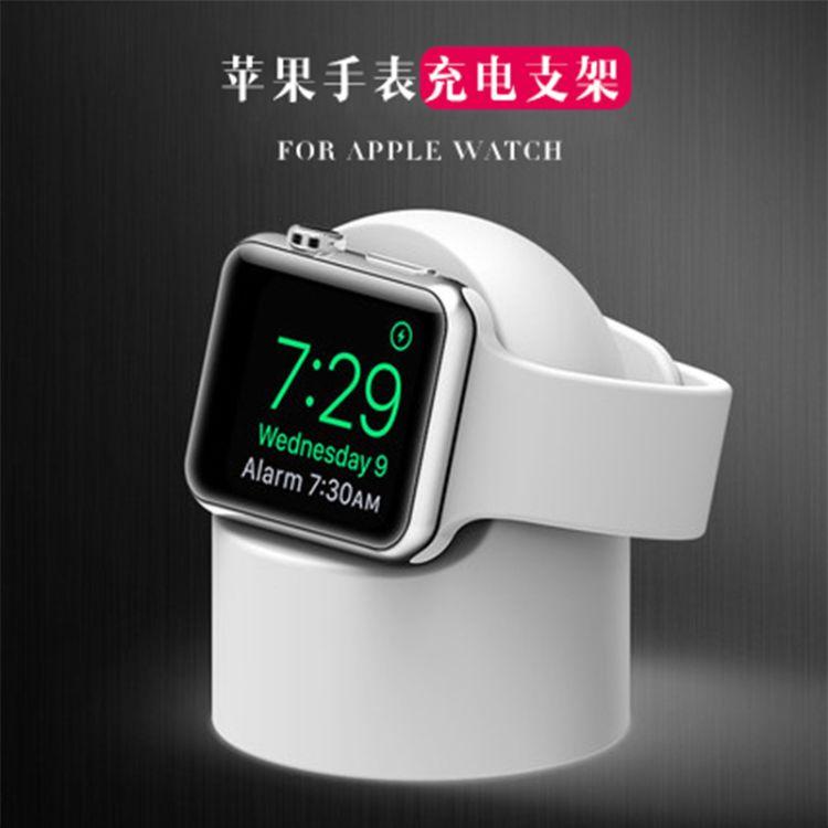 苹果手表无线充电器 Watch 1 2 3 4代通用磁吸无线充基座