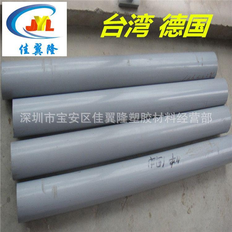 CPVC氯化聚氯乙烯棒 优质CPVC氯化聚氯乙烯棒【批发销售】