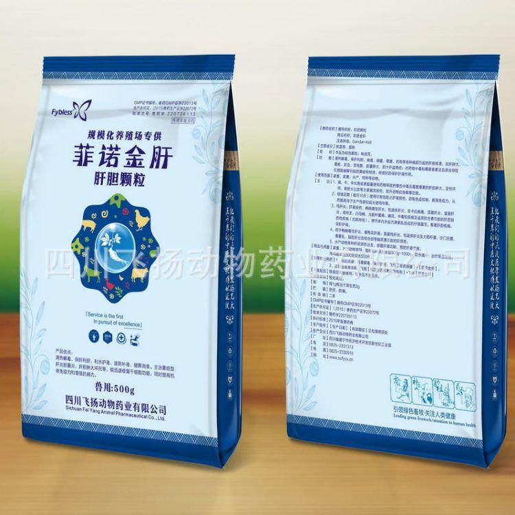 菲诺金肝肝胆颗粒 用于畜禽感冒发热 500克袋装畜禽兽药