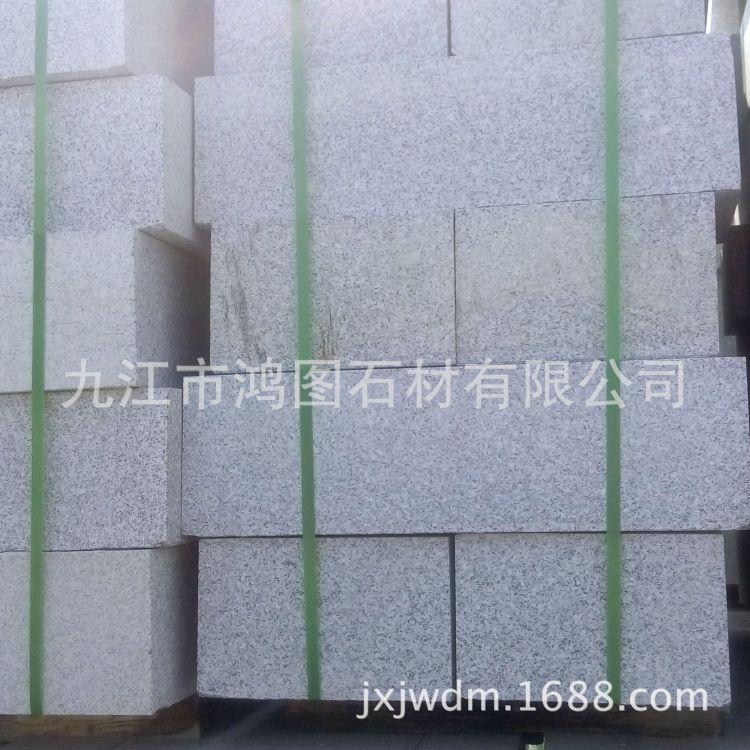 【自有大厂】G603芝麻白芝麻灰花岗岩平条石花岗石