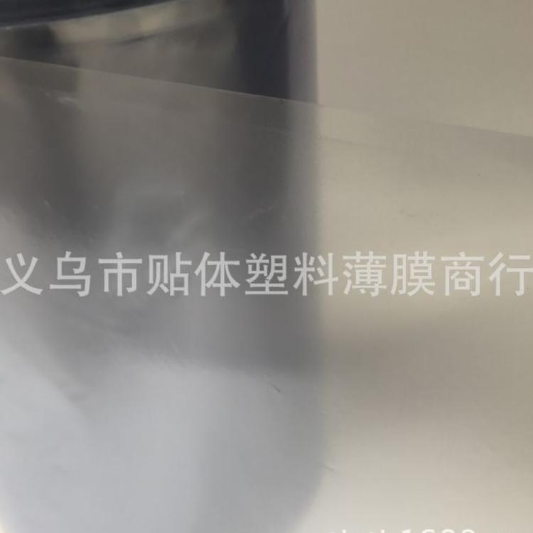厂家批发零售 吸塑膜 PVC门花保护膜 工艺品专用保护贴体薄膜