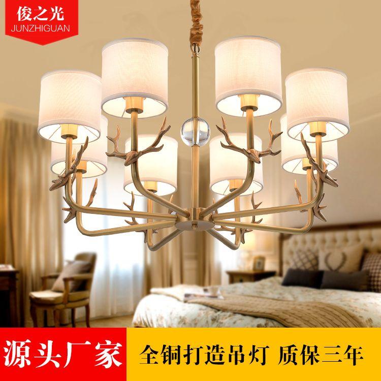 美式客厅 鹿角吊灯布艺灯罩餐厅灯饰 美式客厅全铜吊灯  铜材吊灯