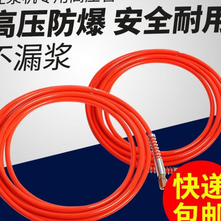 一件代发注浆机高压管灌浆机注浆管高压灌注机管子配件防爆软管