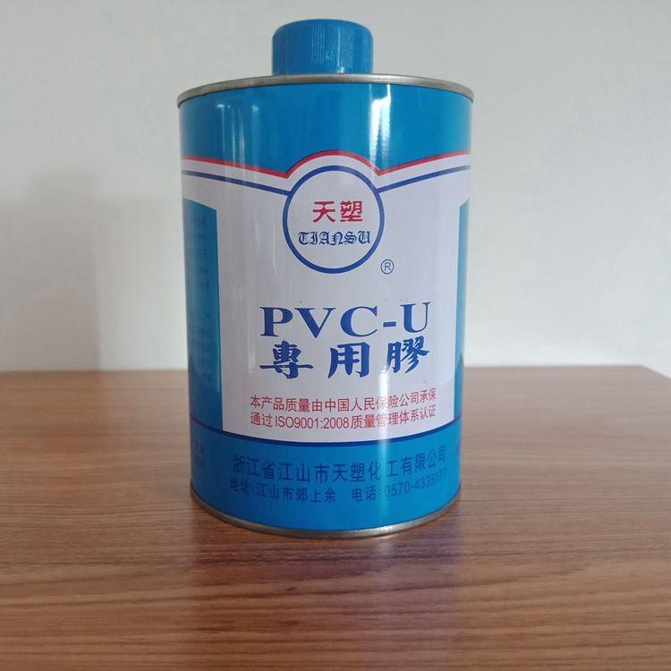 pvc胶水硬质聚氯乙烯塑料快速胶粘剂 塑料粘合剂 排水管道胶水