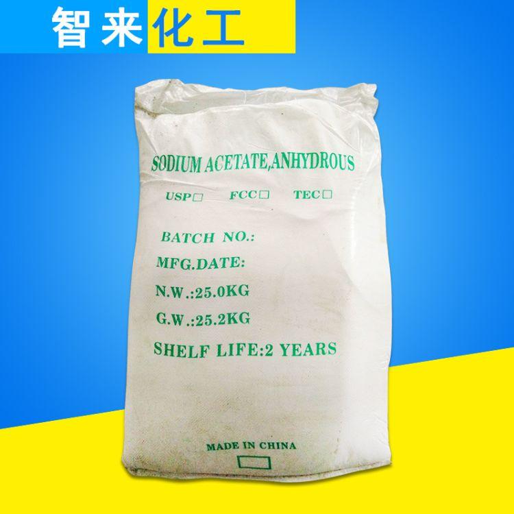 水处理药剂工业级结晶醋酸钠三水醋酸钠 高品质乙酸钠 批发