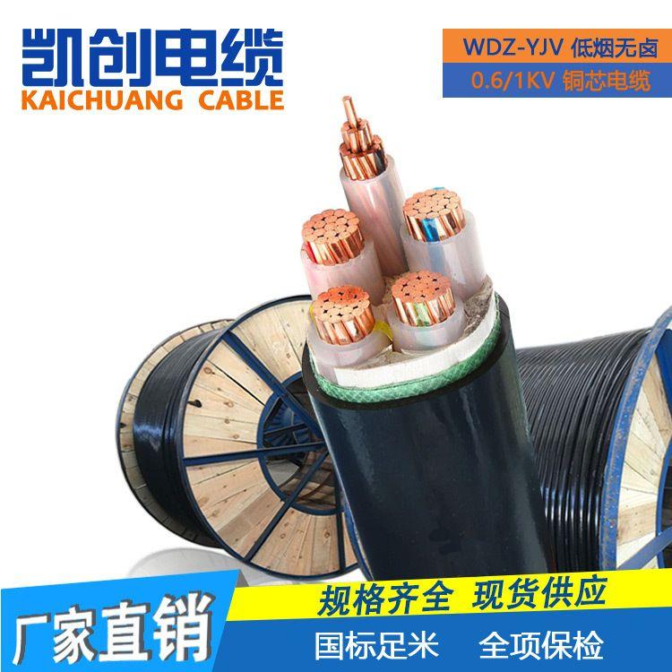 供应阻燃电力电缆 高中低压铜芯电缆电线 国标电线铜芯低压电缆