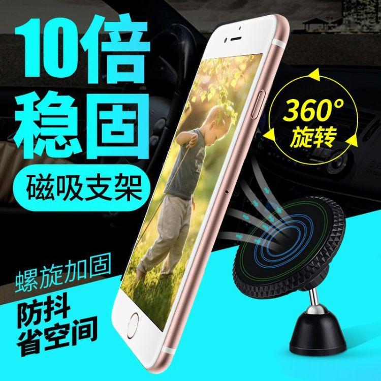 钻石纹车载磁吸无线充电器 手机支架无线充 专利私模 厂家新款