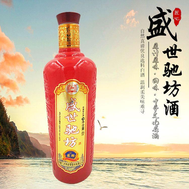 供应白酒 泸州盛世驰坊酒 500ml浓香型柔和酒盛世驰坊酒