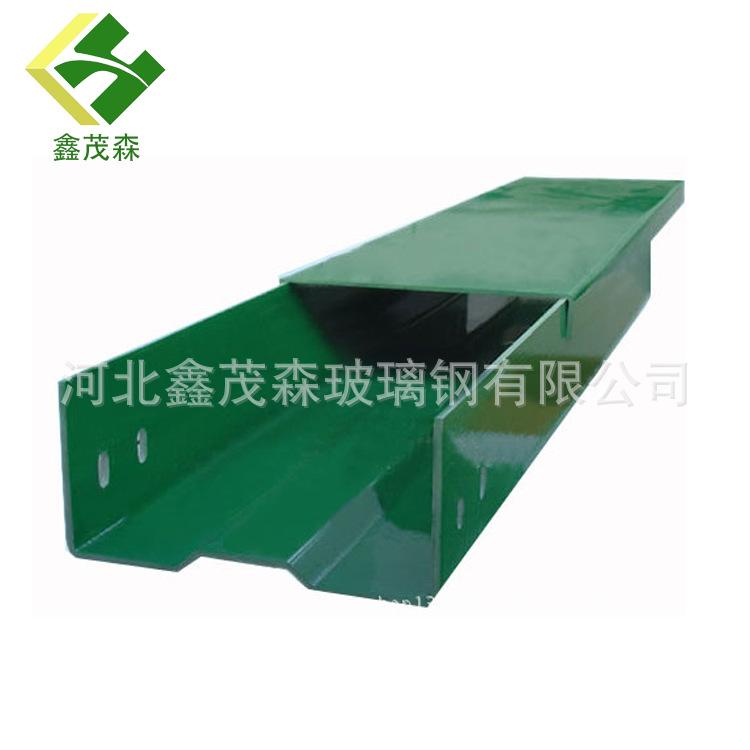 专业生产电缆桥架 玻璃钢电缆桥架 槽式桥架 梯式桥架现货批发
