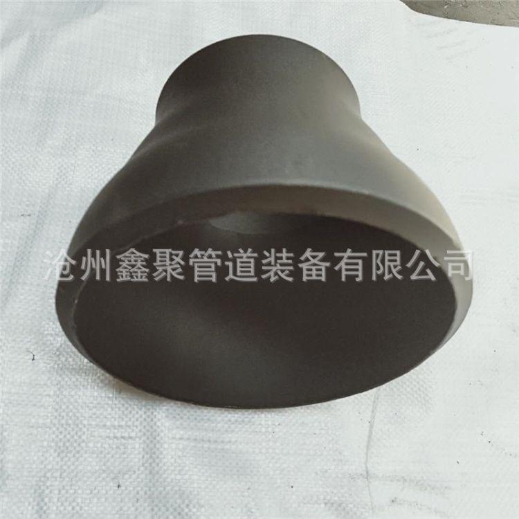 国标碳钢大小头异径管 无缝焊接同心变径管 大口径对焊卷制大小头