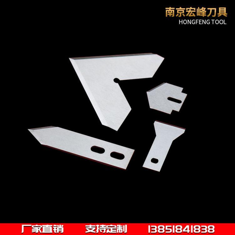 异形刀片 专业生产工业用刀片 齿刀圆刀机械刀片 来图定制