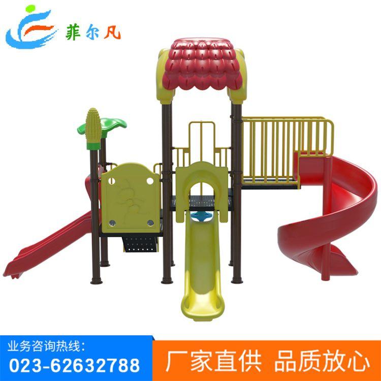 优品推荐 新款户外儿童组合滑梯 幼儿园组合滑梯 大型滑梯