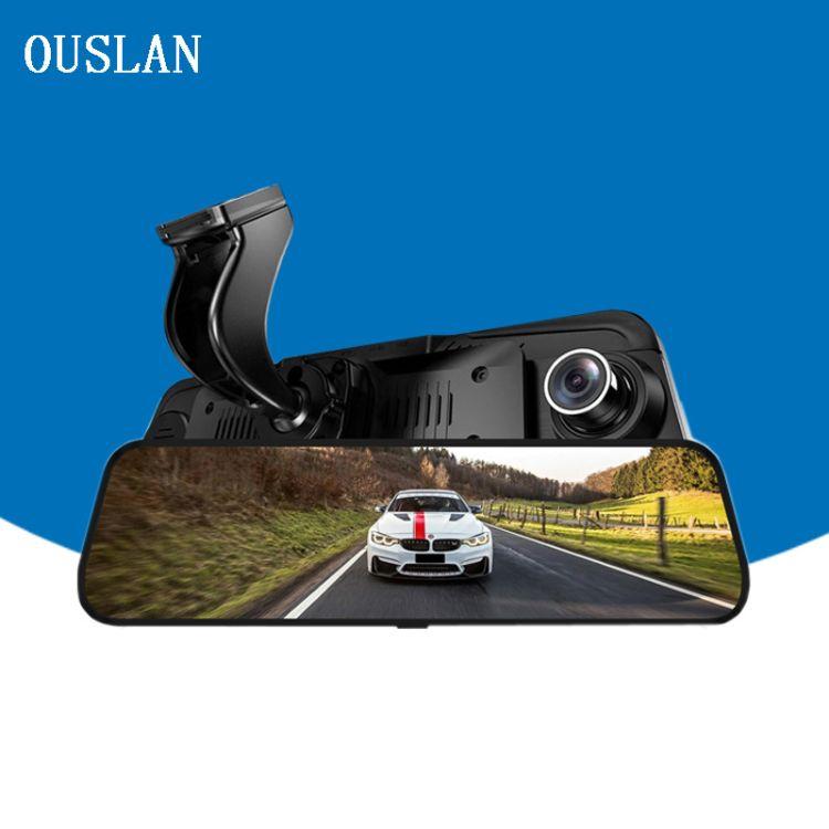 厂家批发10寸高清夜视全屏流媒体后视镜行车记录仪前后双录双镜头