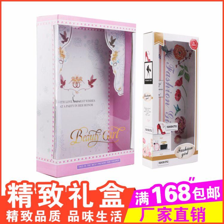新款35厘米批发巴比娃娃婚纱包装纸盒高级精品婚纱礼品盒透明盒子
