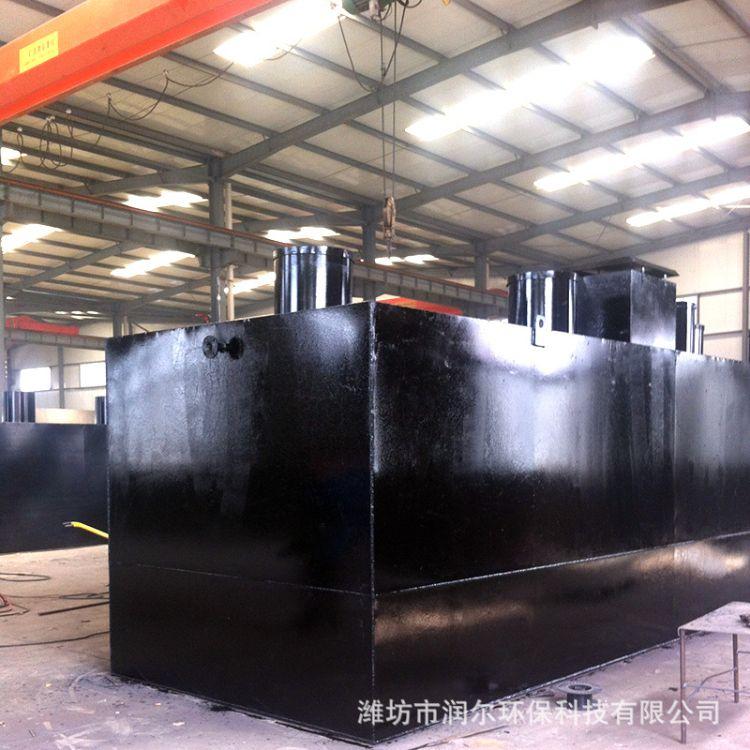 小型污水处理设备 地埋式 一体化污水处理设备 污水处理成套设备