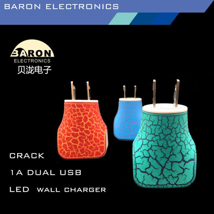 2017 LED Light Crack Dual USB wall charger US plug 5V1A