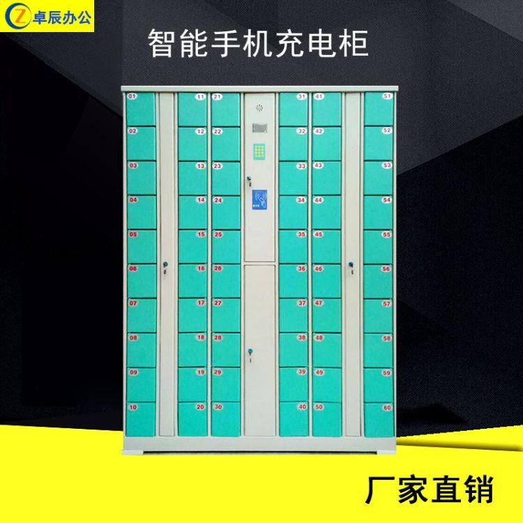 安徽合肥厂家直销手机柜智能手机充电柜30门40门50门手机寄存柜手机存放柜