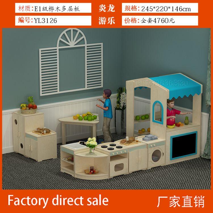 幼儿园实木转角区域玩具柜 鞋柜 幼儿园收纳玩具柜 幼儿园区域组