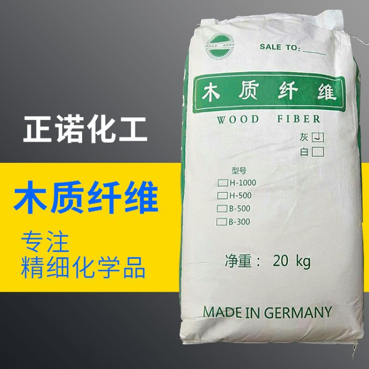 厂家直销临沂现货供应木质纤维 20kgHPMC甲基纤维素