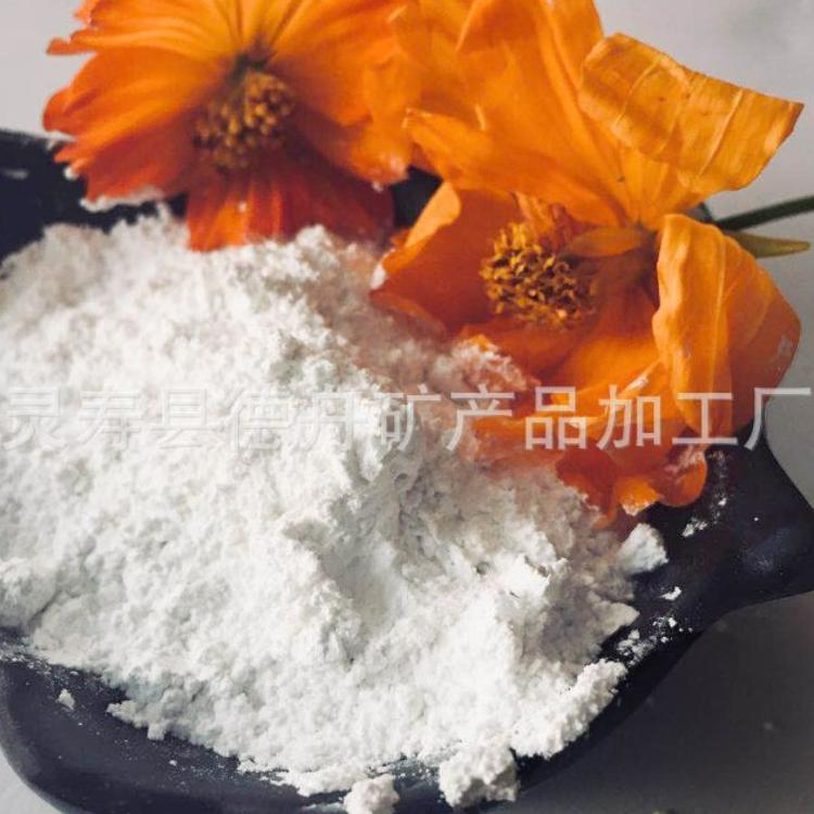 生产厂家 直销优质高纯 轻质碳酸钙 活性碳酸钙