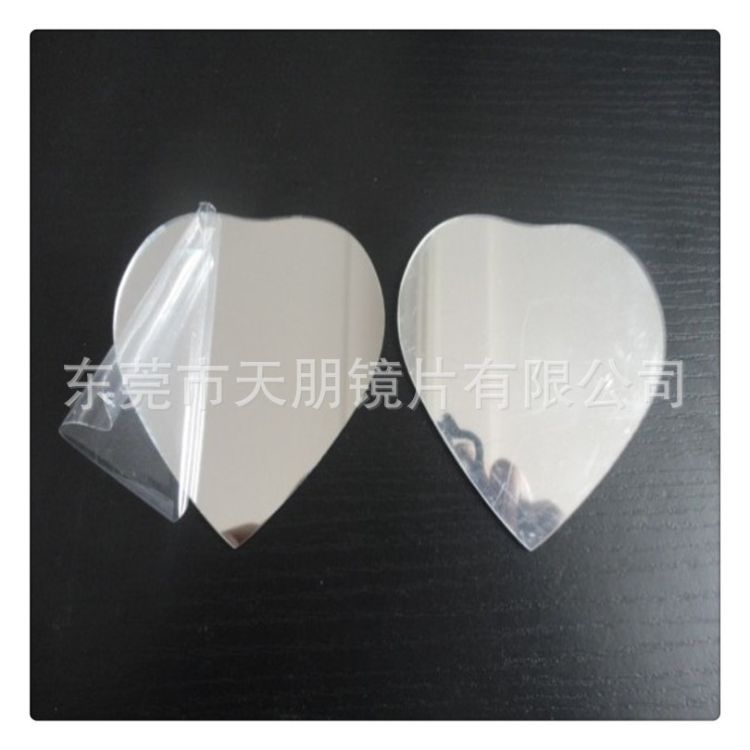 方形玻璃镜子片亚克力板cnc玻璃片加工宿舍穿衣镜有边软镜子镜面P