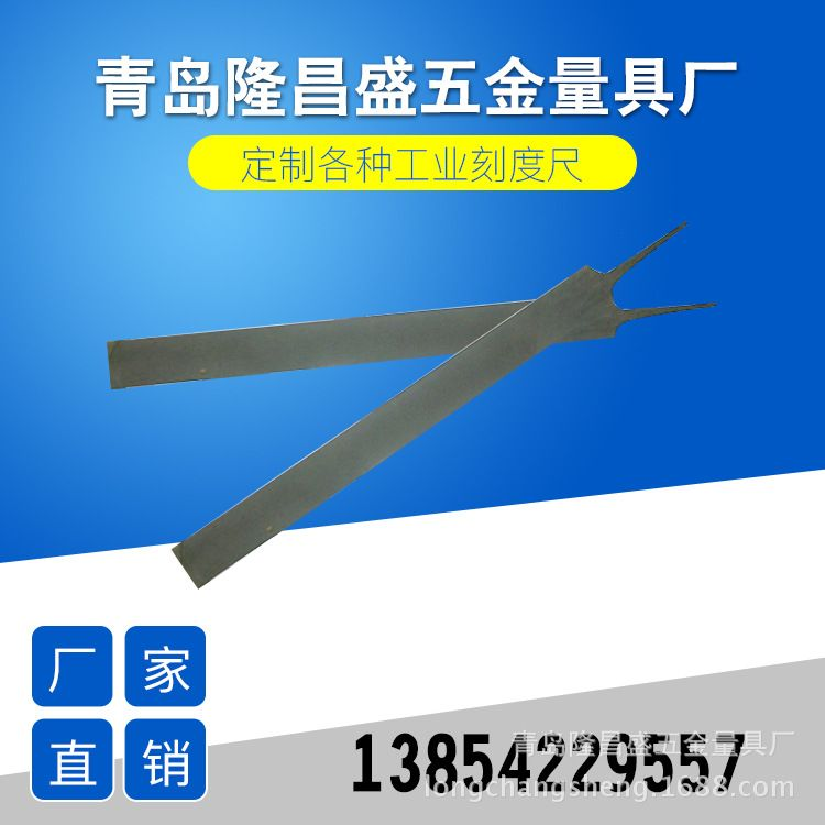 钢锉厂家直销 多种规格大板钢锉钳工平扁平板锉 现货齐全