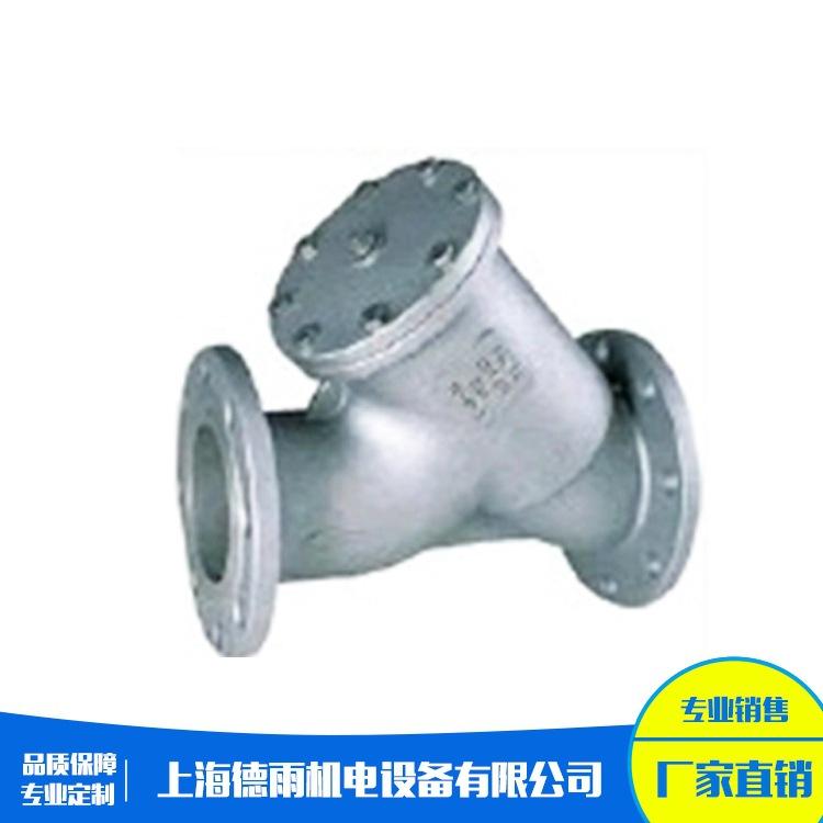 厂家直销过滤器 泵用过滤器 Y型过滤器 L型过滤器 规格齐全