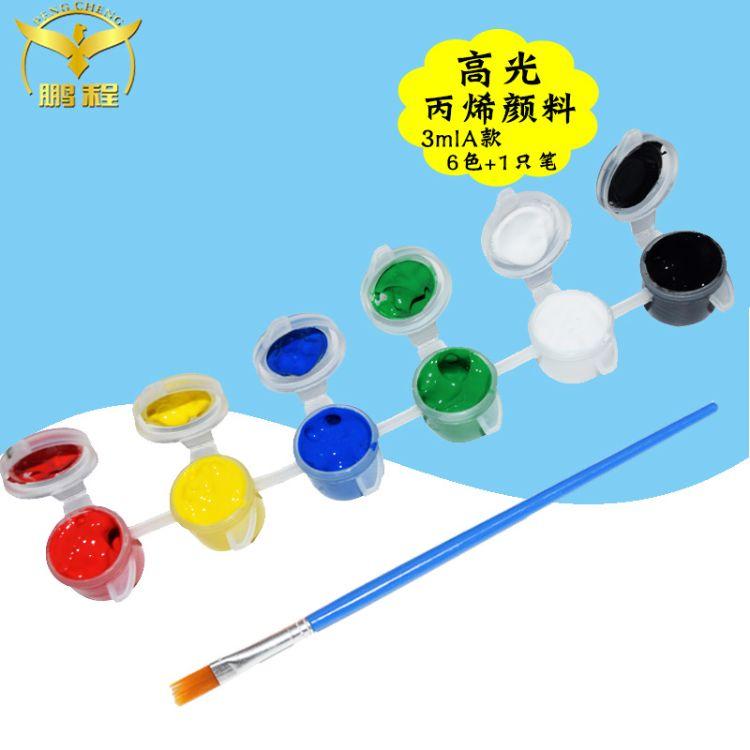 3ml丙烯颜料条水彩颜 陶瓷颜料色泽鲜艳儿童手绘颜料儿童颜料批发
