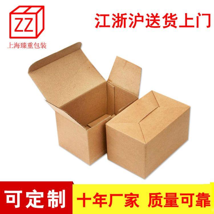 [牛皮纸盒]厂家定制纸盒 服装礼品包装盒快递飞机盒纸盒