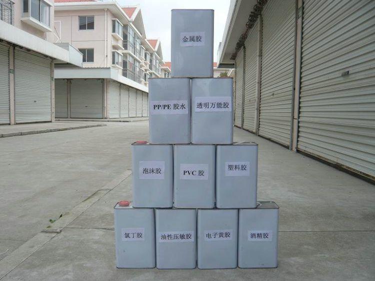 供应氯丁胶 上海厂家直销氯丁胶 氯丁型粘合剂 氯丁胶粘剂