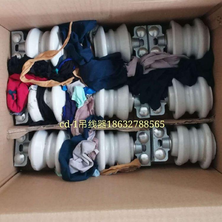 意涵矿山专业生产CD-1瓷瓶cd-1吊线器 触滑线必备配件 各类吊线器