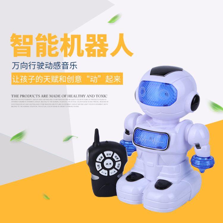 儿童智能遥控机器人早教机器人遥控玩具机器人模型宝宝早教玩具