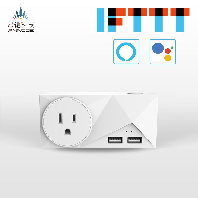厂家直销智能家居遥控WiFi启用电开关插座智能Wifi电源插座