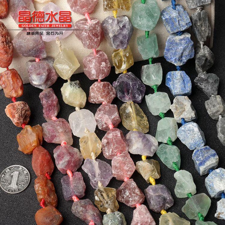 产地货源 水晶裸石 纯天然白水晶大颗粒原石裸石 个性diy配件批发
